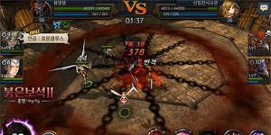 Red Stone 2 – gMO nhập vai biến hình có đồ họa và gameplay cực chất