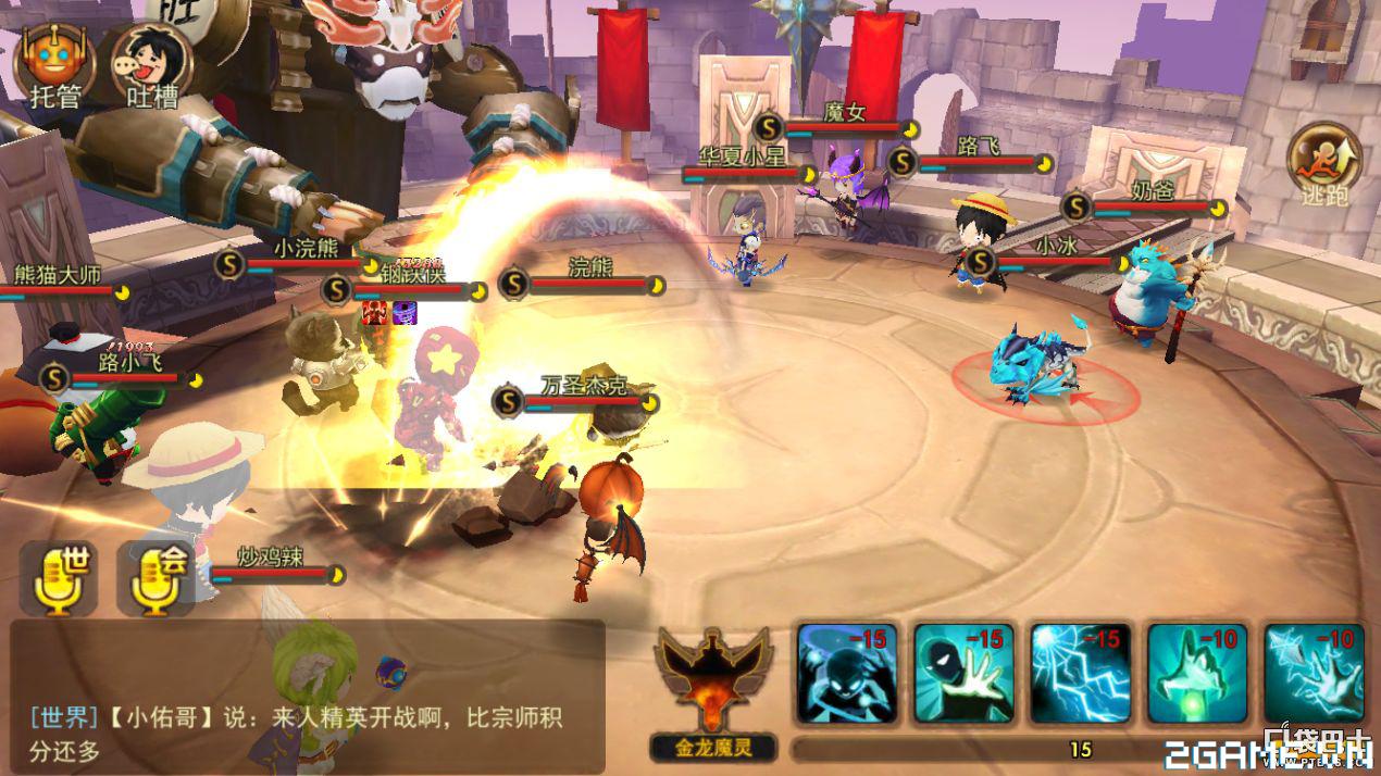 17 game online mới chuẩn bị ra mắt làng game Việt vào thời gian tới 2