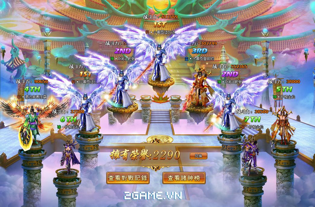 2game-webgame-doc-ton-tam-gioi-6.jpg (1044×688)