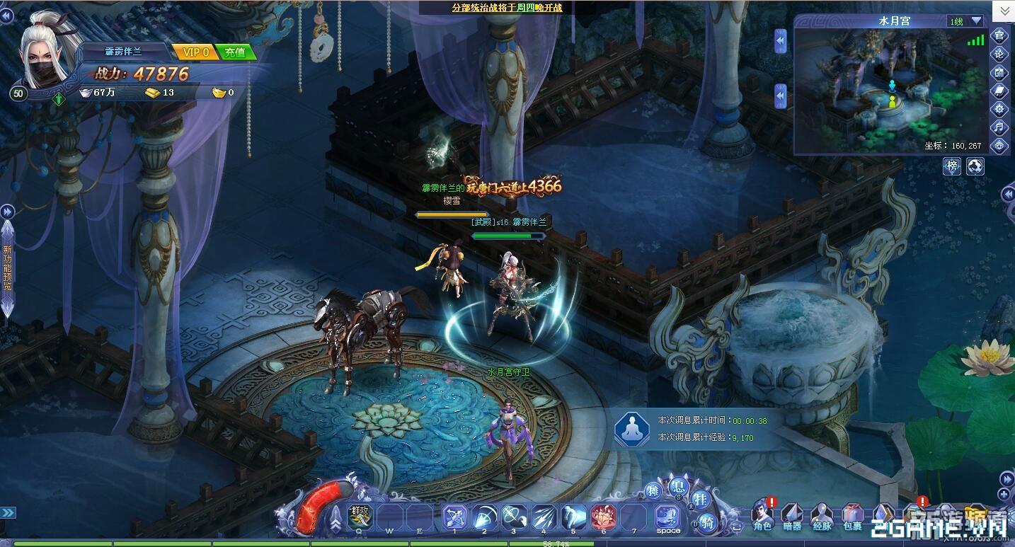 17 game online mới chuẩn bị ra mắt làng game Việt vào thời gian tới 13