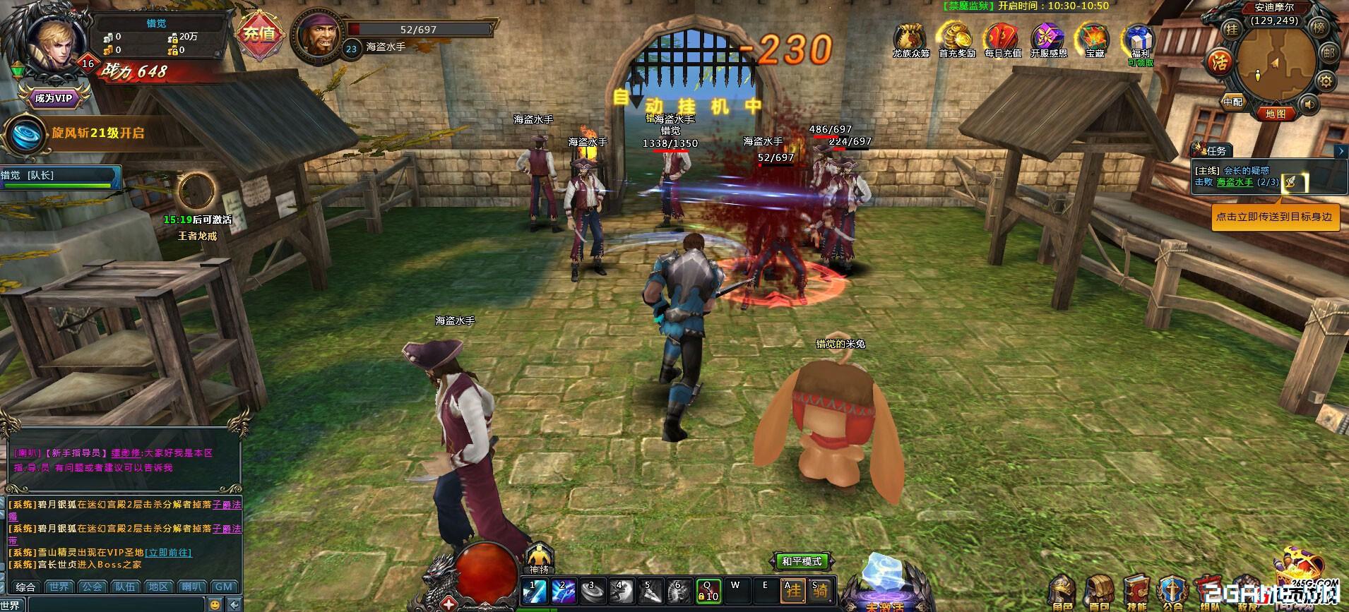 12 game online vừa cập bến làng game Việt trong tháng 10/2016 10