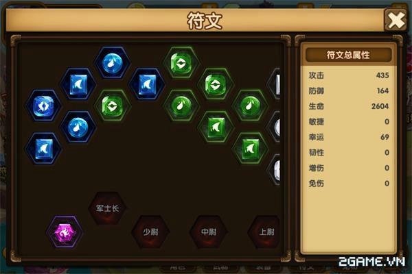 Bem Bem Online - Game bắn tọa độ sắp được SohaGame ra mắt vào tháng 3 tới 2