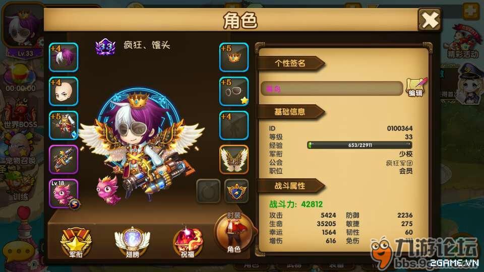 Bem Bem Online - Game bắn tọa độ sắp được SohaGame ra mắt vào tháng 3 tới 4