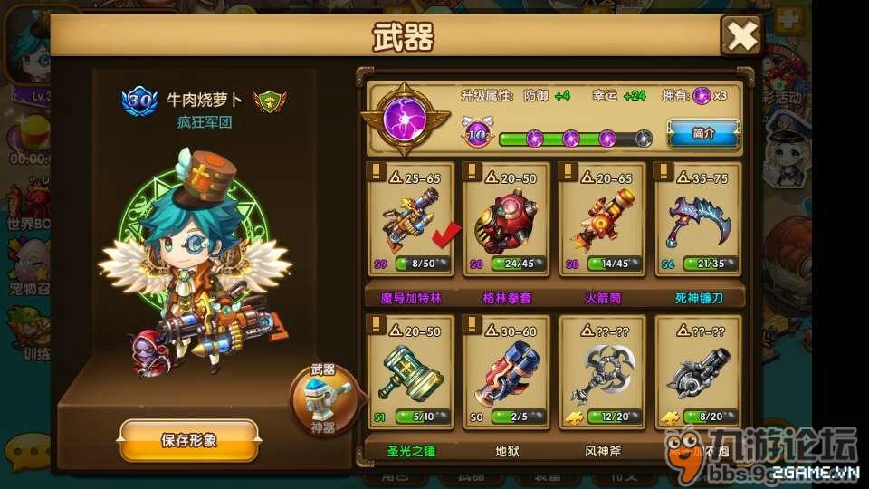 Bem Bem Online - Game bắn tọa độ sắp được SohaGame ra mắt vào tháng 3 tới 3