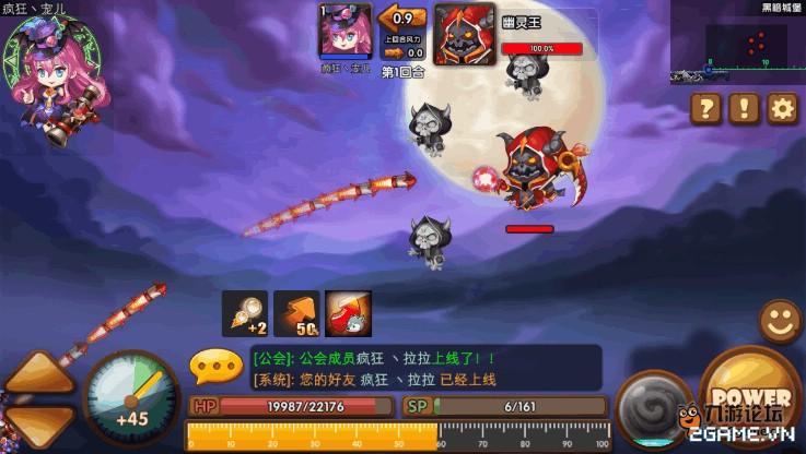 6 tựa game mobile online mới sắp được SohaGame cho ra mắt tại Việt Nam 3
