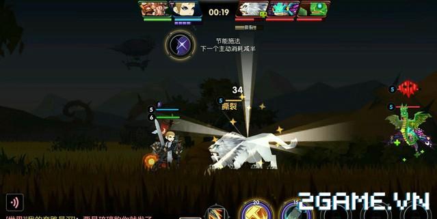 Vô Tận Viễn Chinh - gMO nhập vai màn hình ngang phong cách WoW 3