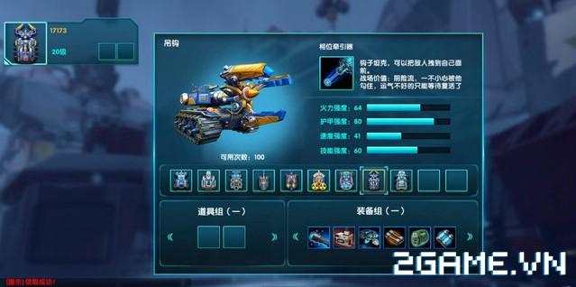 2game-1-11-tong-hop-50.jpg (639×318)