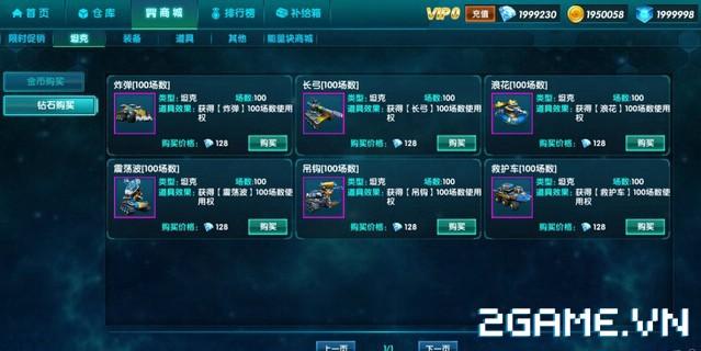 2game-1-11-tong-hop-52.jpg (639×320)