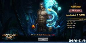 Hiệp Khách Hành VNG: Chiêm ngưỡng Kỳ lân tí huyền thoại trong game