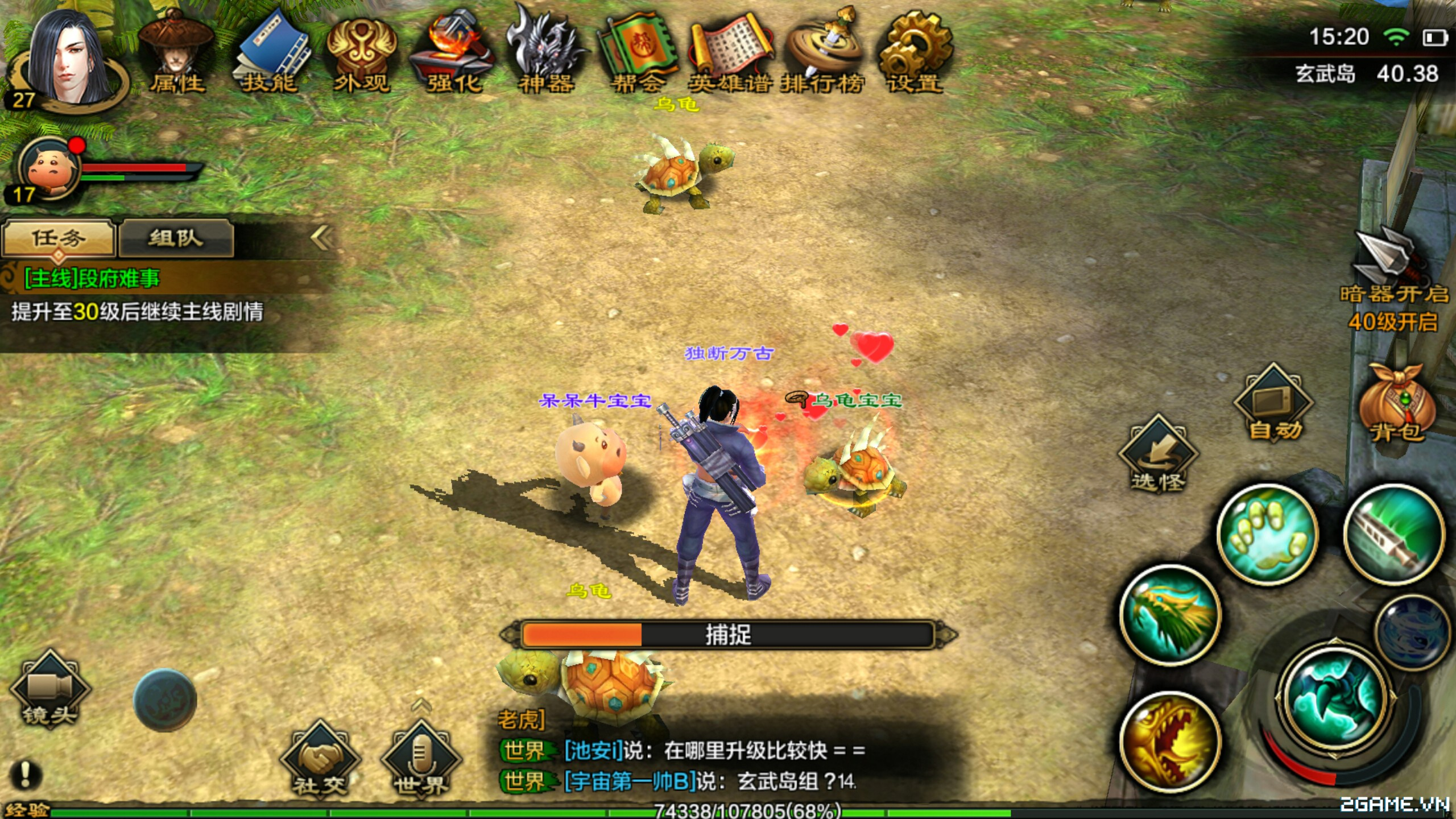 2game-thien-long-bat-bo-mobile-full-3d-ve-vn-anh-13s.jpg (2560×1440)