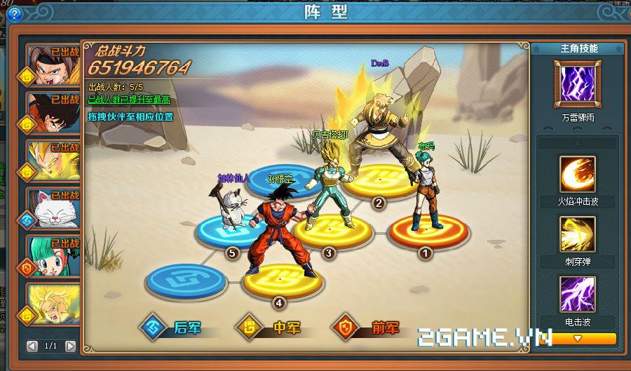 Webgame Dragon Ball: 7 Viên Ngọc Rồng chuẩn bị ra mắt game thủ Việt 9