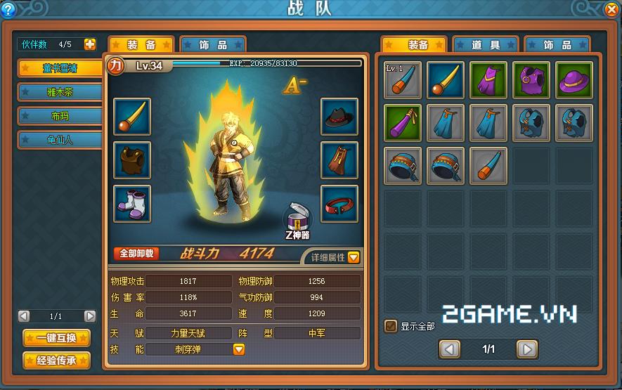 Webgame Dragon Ball: 7 Viên Ngọc Rồng chuẩn bị ra mắt game thủ Việt 10