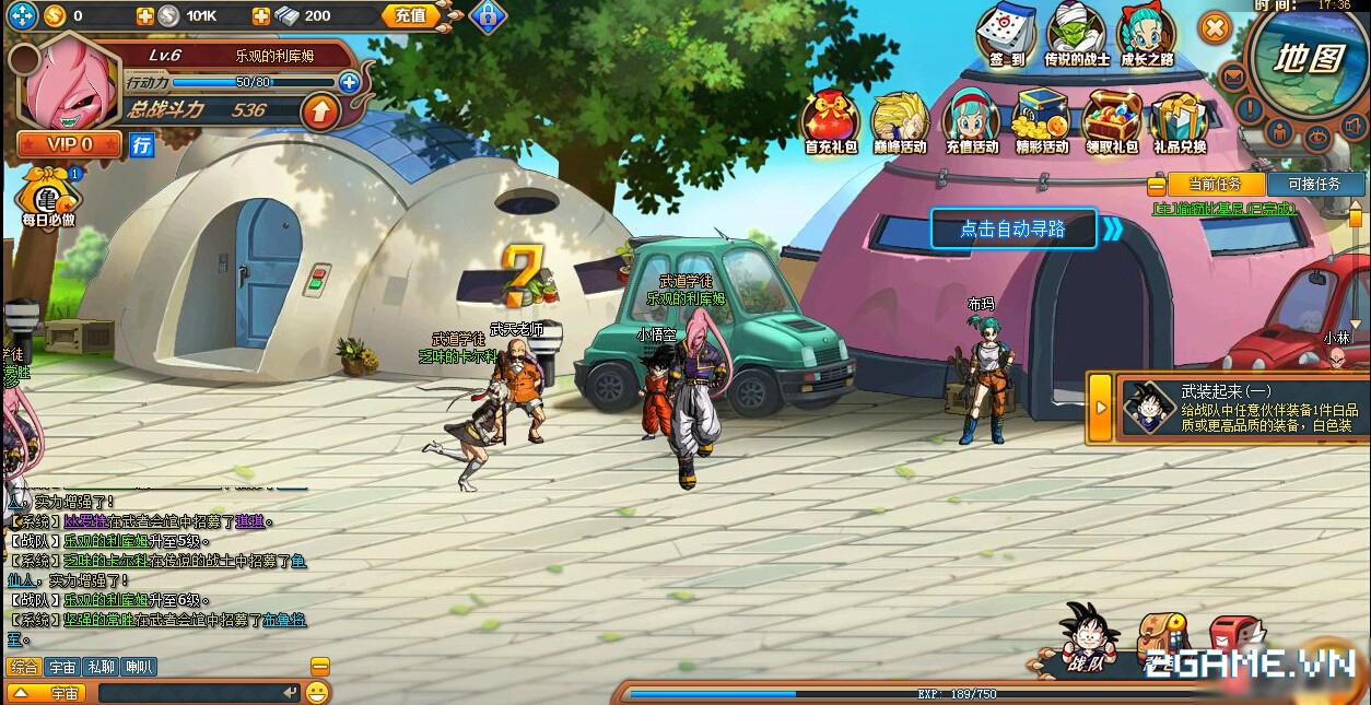 Webgame Dragon Ball: 7 Viên Ngọc Rồng chuẩn bị ra mắt game thủ Việt 3