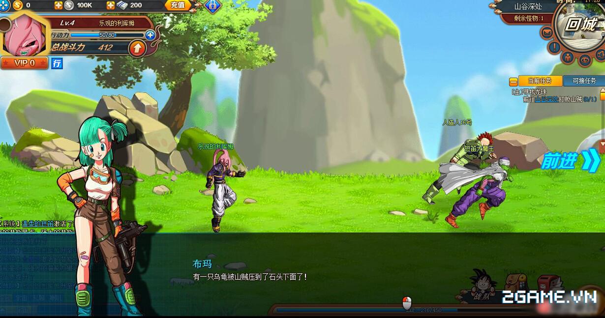 Webgame Dragon Ball: 7 Viên Ngọc Rồng chuẩn bị ra mắt game thủ Việt 1