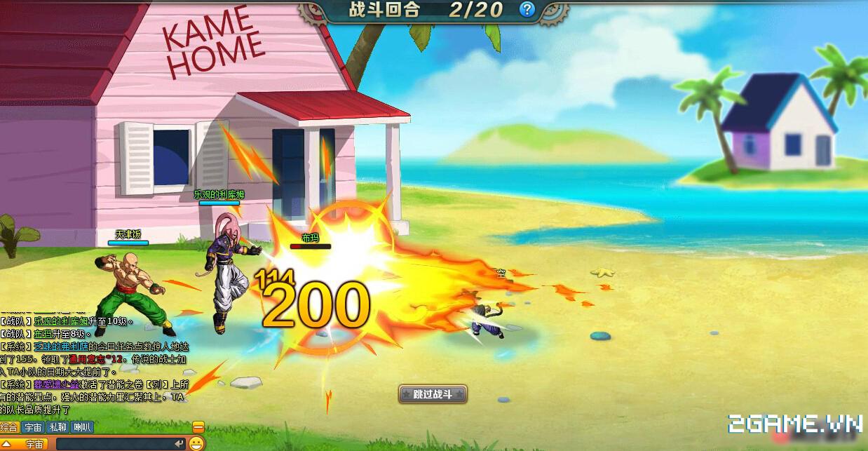 Webgame Dragon Ball: 7 Viên Ngọc Rồng chuẩn bị ra mắt game thủ Việt 5