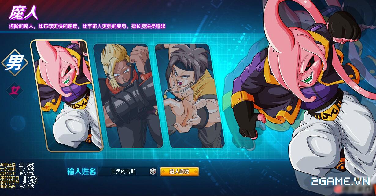 Webgame Dragon Ball: 7 Viên Ngọc Rồng chuẩn bị ra mắt game thủ Việt 0