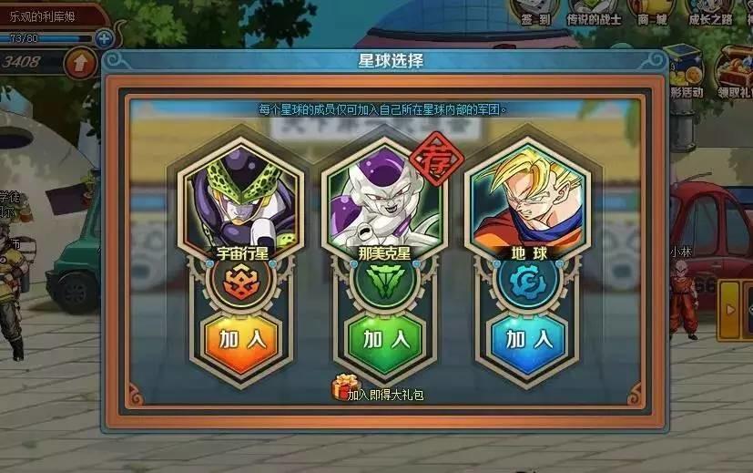 Webgame Dragon Ball: 7 Viên Ngọc Rồng chuẩn bị ra mắt game thủ Việt 7