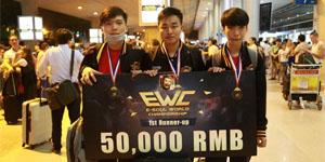 Việt Nam giành vé tham gia 3Q 360mobi quốc tế nhờ chiến thuật backdoor