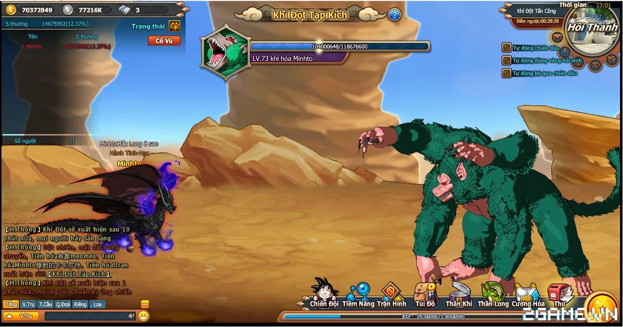 7 Viên Ngọc Rồng Web - Vây giết khỉ đột 1
