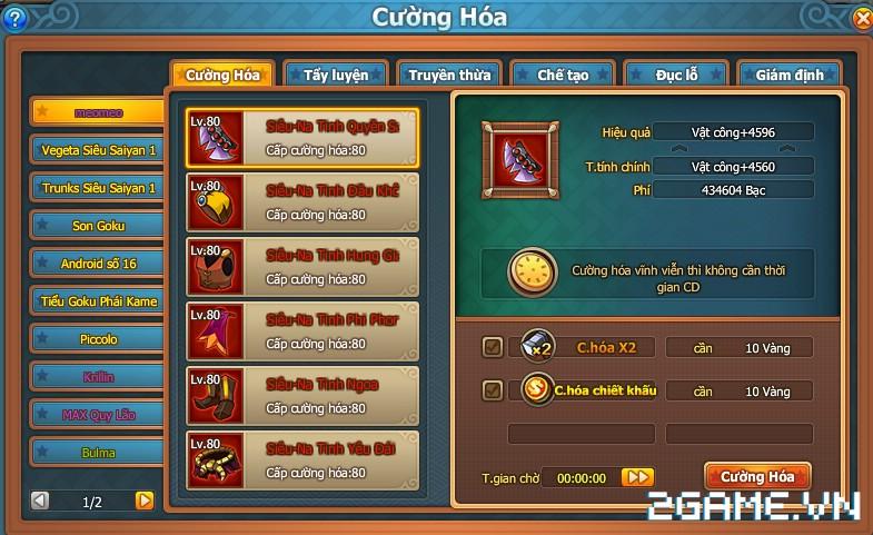 7 Viên Ngọc Rồng Web - Trang bị và cường hóa 1
