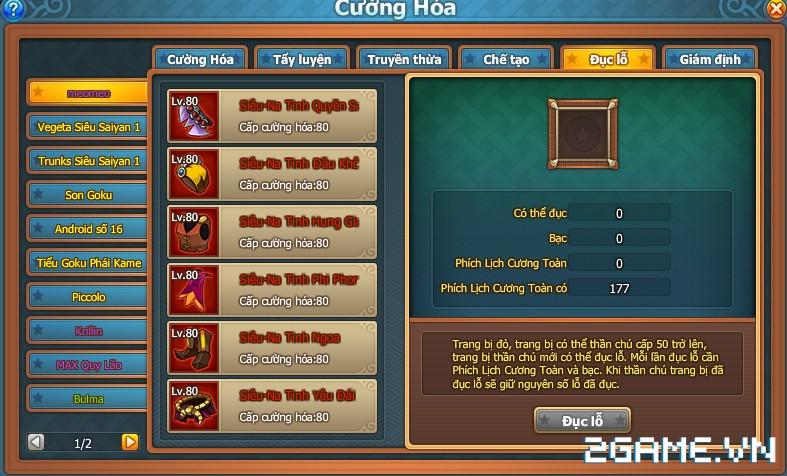 7 Viên Ngọc Rồng Web - Trang bị và cường hóa 6