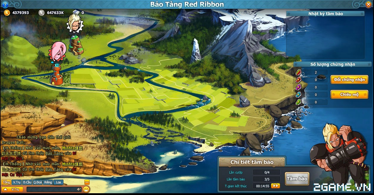 7 Viên Ngọc Rồng Web - Bảo Tàng Red Ribbon 0