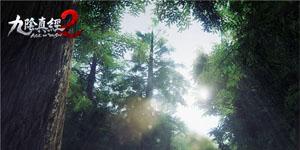 Game thế giới mở Cửu Âm Chân Kinh 2 Online tung trailer phô diễn cảnh đẹp như thật