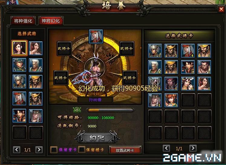 Vô Song Chiến Ký - Webgame đánh theo lượt cho phép combo cùng lúc nhiều tướng cập bến Việt Nam 7
