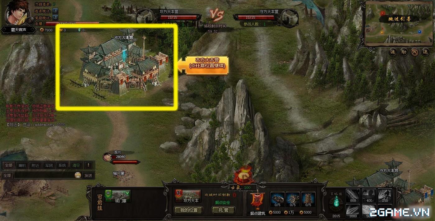 Vô Song Chiến Ký - Webgame đánh theo lượt cho phép combo cùng lúc nhiều tướng cập bến Việt Nam 6