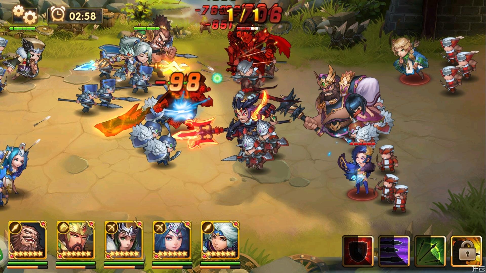 15 game online mới đã và đang chuẩn bị cập bến làng game Việt 10
