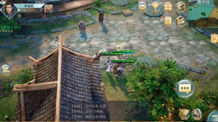 Võ Lâm Truyền Kỳ 2 mobile chắc chắn về Việt Nam 3