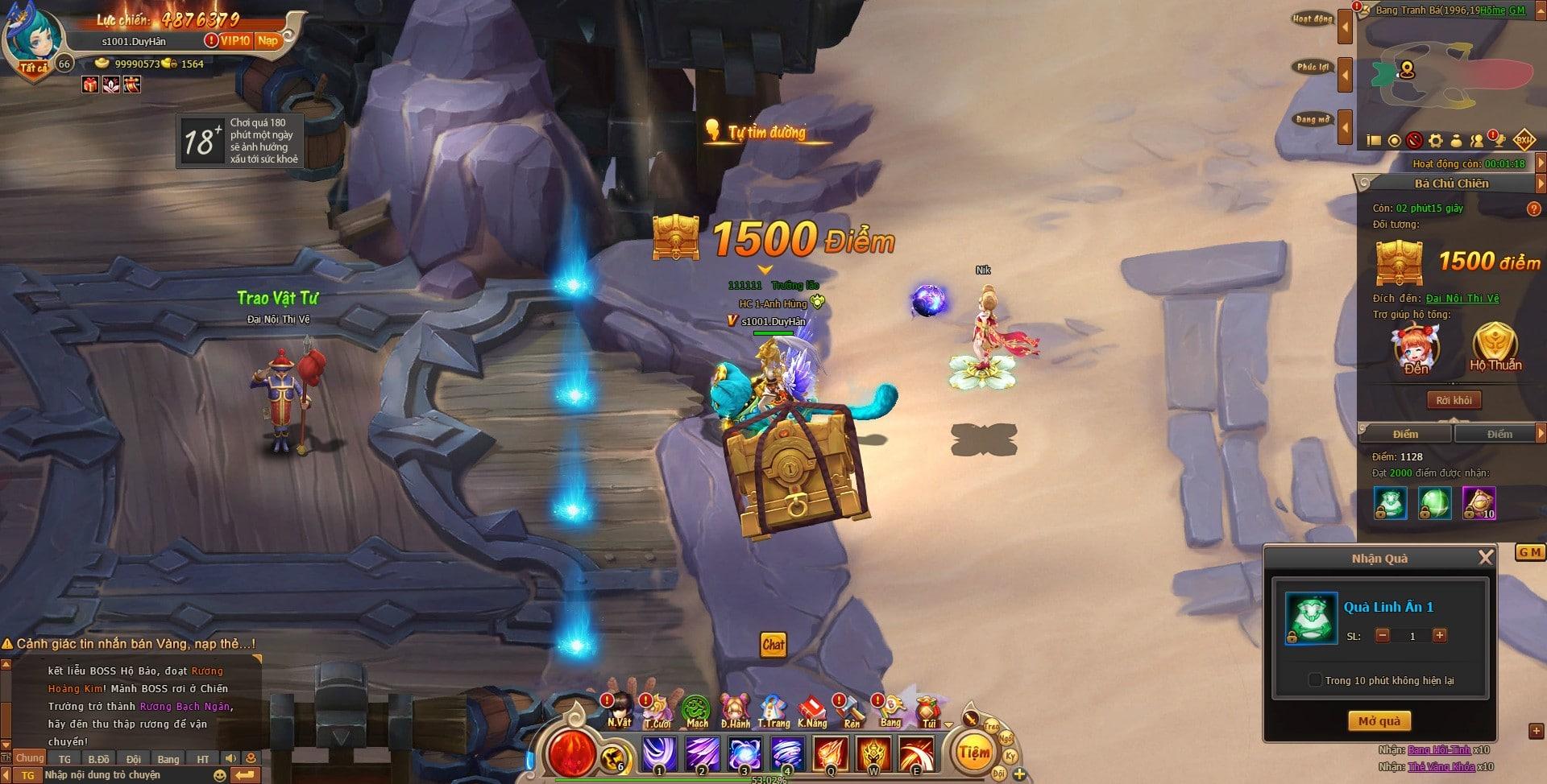 Điểm qua chiến trường khốc liệt cho các Bang Hội mạnh của webgame Đại Kiếm Vương 2