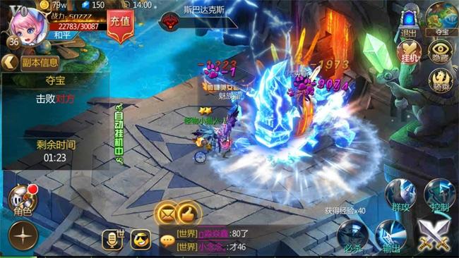 8 game online mới cập bến Việt Nam trong thời gian qua 9