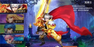 Kỵ Sĩ Rồng Mobile – Game nhập vai phong cách fantasy mới từ SohaGame