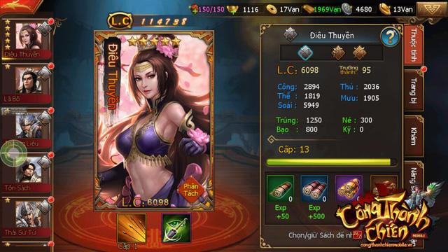 Công Thành Chiến Mobile đã sẵn sàng ra mắt game thủ Việt 4