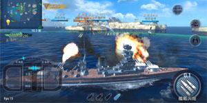 Thủy Chiến là game gì mà đòi thu phí?
