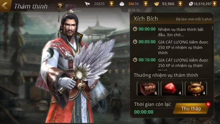 Dynasty Warriors: Unleashed chiều lòng game thủ với hàng loạt những tính năng siêu hot 3
