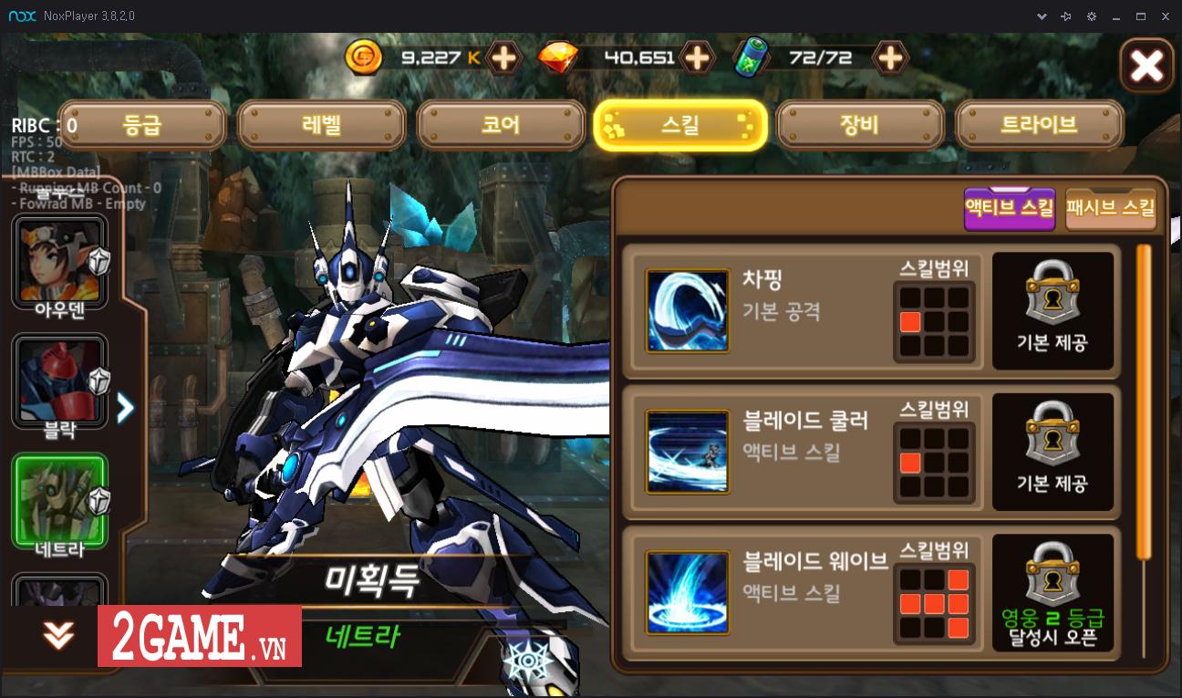 RF Online M – Game nhập vai hơn 12 năm tuổi nay đã có hậu bản mobile, đổi mới hoàn toàn về gameplay 2