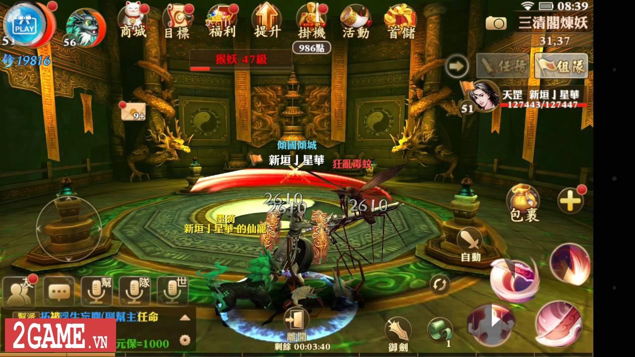 Kiếm Thế Truyền Kỳ của VTC Mobile có thể chính là game này đây! 3