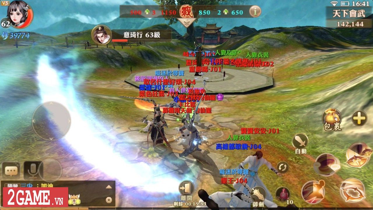 Kiếm Thế Truyền Kỳ của VTC Mobile có thể chính là game này đây! 7
