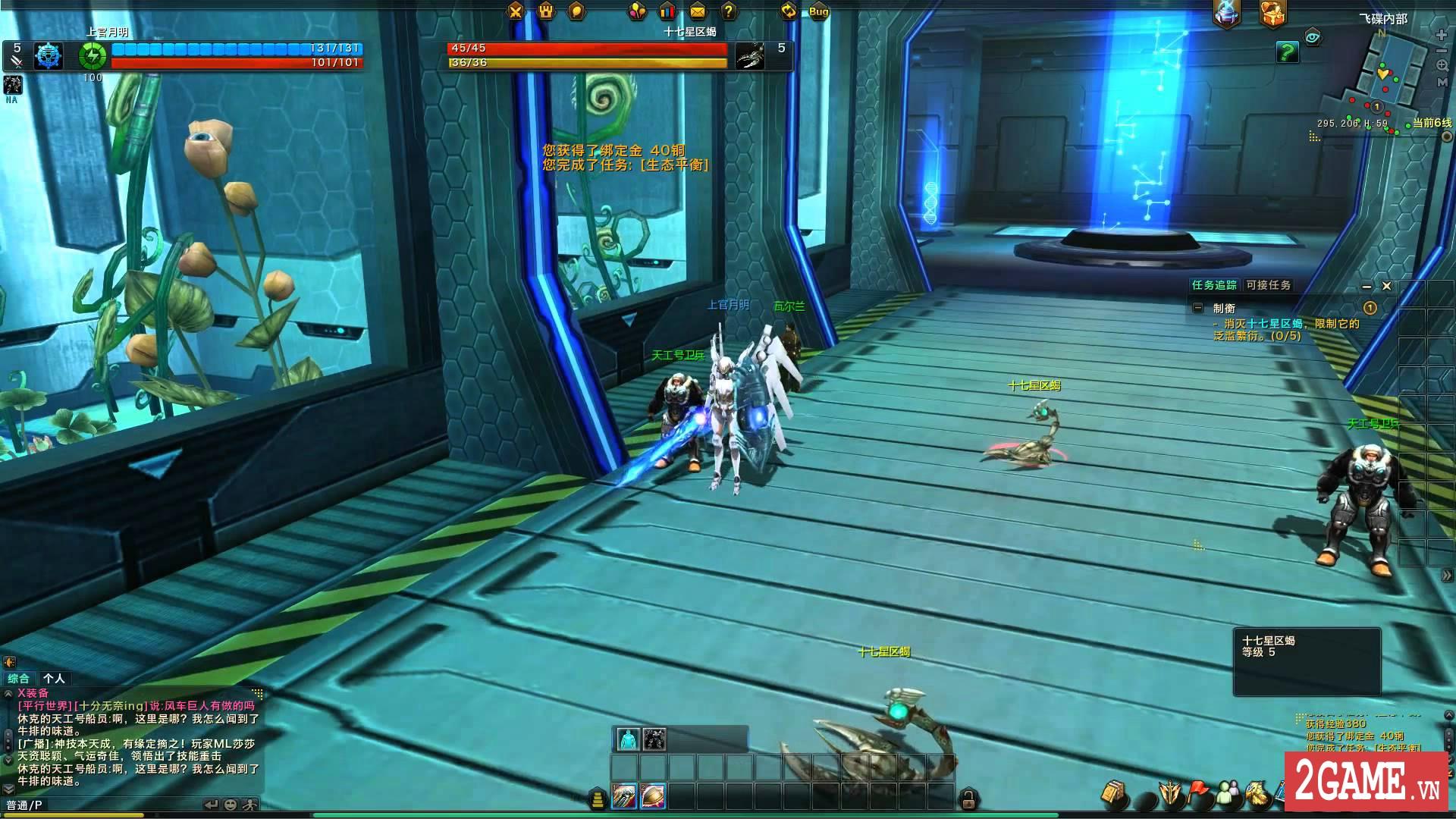 Infinite Worlds – Siêu phẩm game nhập vai với bối cảnh mới lạ chưa từng thấy 7