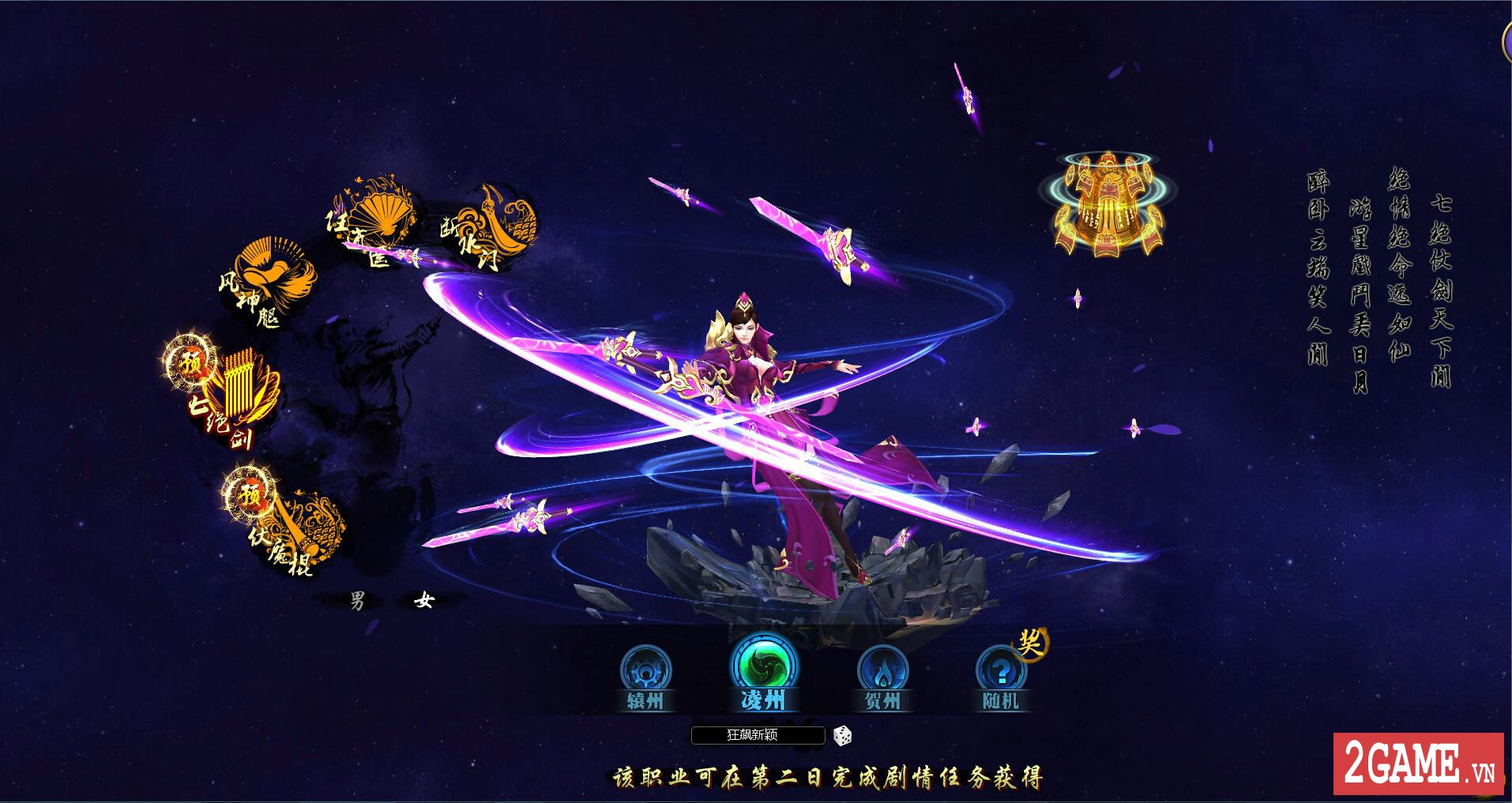 Tuyệt Thế Bí Tịch – Truy tìm bí tịch đệ nhất võ công với gameplay nhập vai truyền thống 0