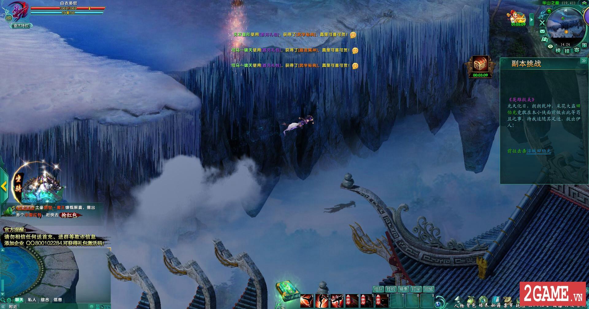 Tuyệt Thế Bí Tịch – Truy tìm bí tịch đệ nhất võ công với gameplay nhập vai truyền thống 4