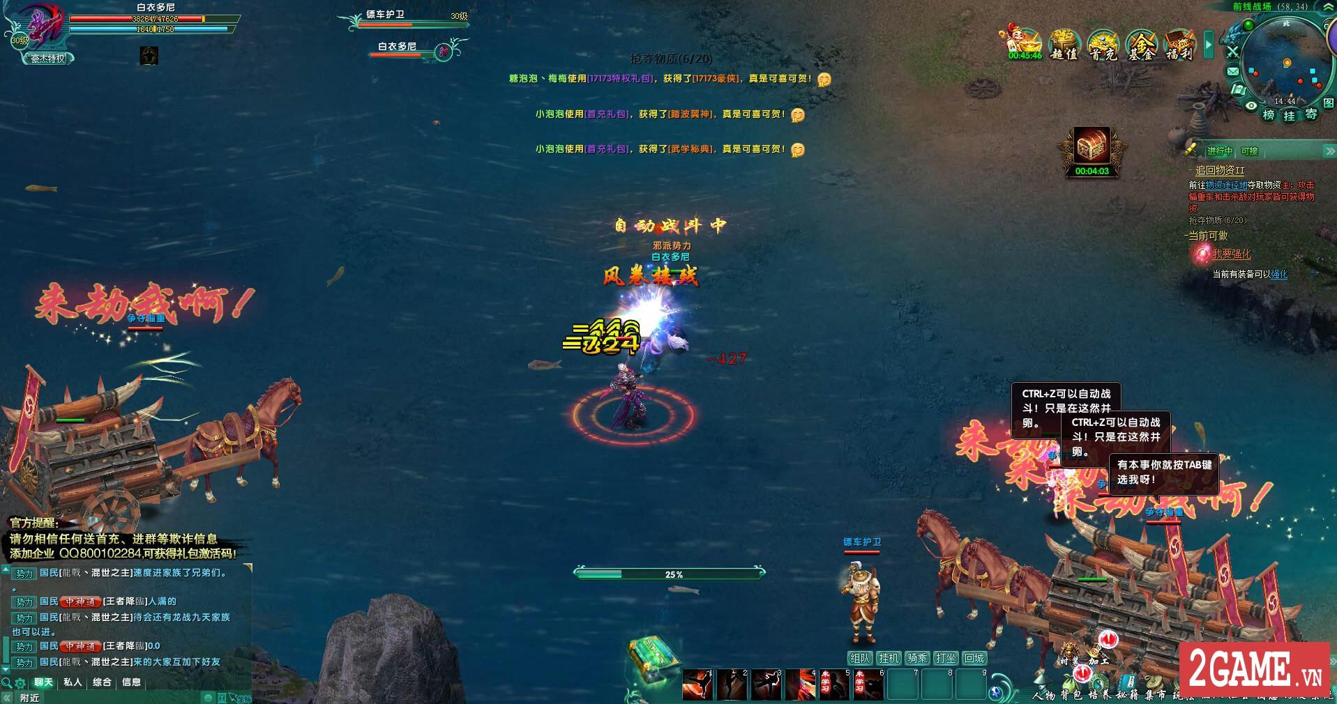 Tuyệt Thế Bí Tịch – Truy tìm bí tịch đệ nhất võ công với gameplay nhập vai truyền thống 5