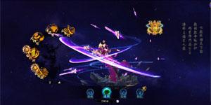 Tuyệt Thế Bí Tịch – Truy tìm bí tịch đệ nhất võ công với gameplay nhập vai truyền thống