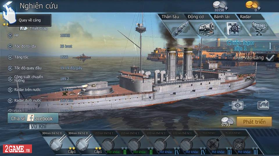 Cảm nhận Thủy Chiến 3D Mobile – Đủ sức trở thành một game Mobile eSports đích thực 14