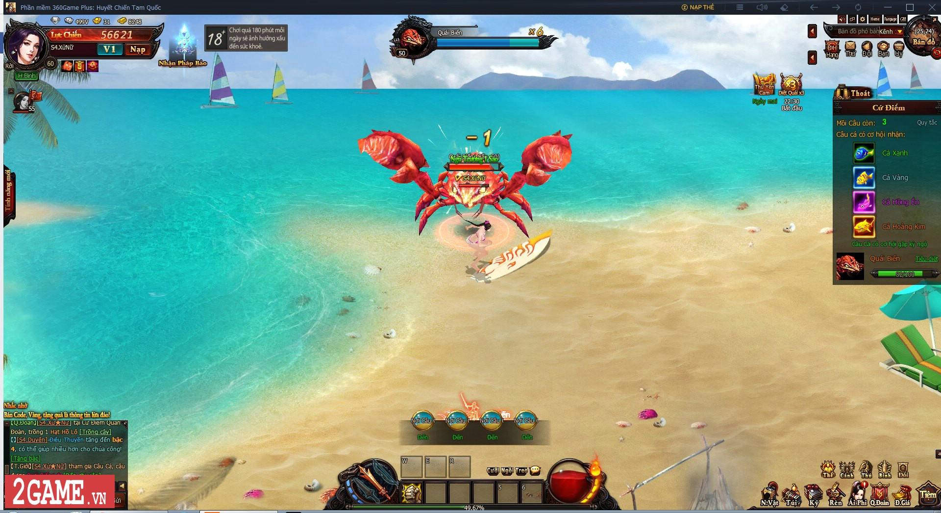 Huyết Chiến Tam Quốc – Webgame nhập vai dành cho ai thích sự đơn giản và máu PK 8