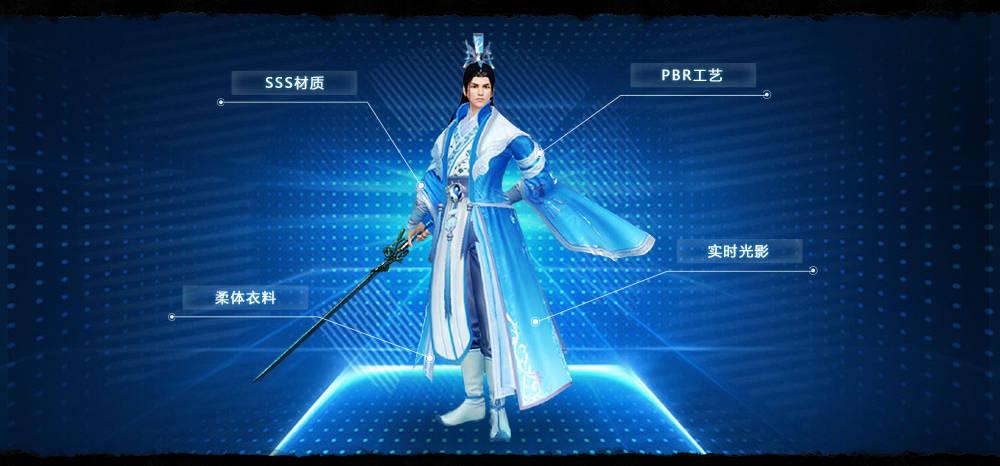 Thiên Kê Chi Bạch Xà Truyền Thuyết – Game Mobile dựa trên bộ phim cùng tên sở hữu đồ họa siêu khủng 4