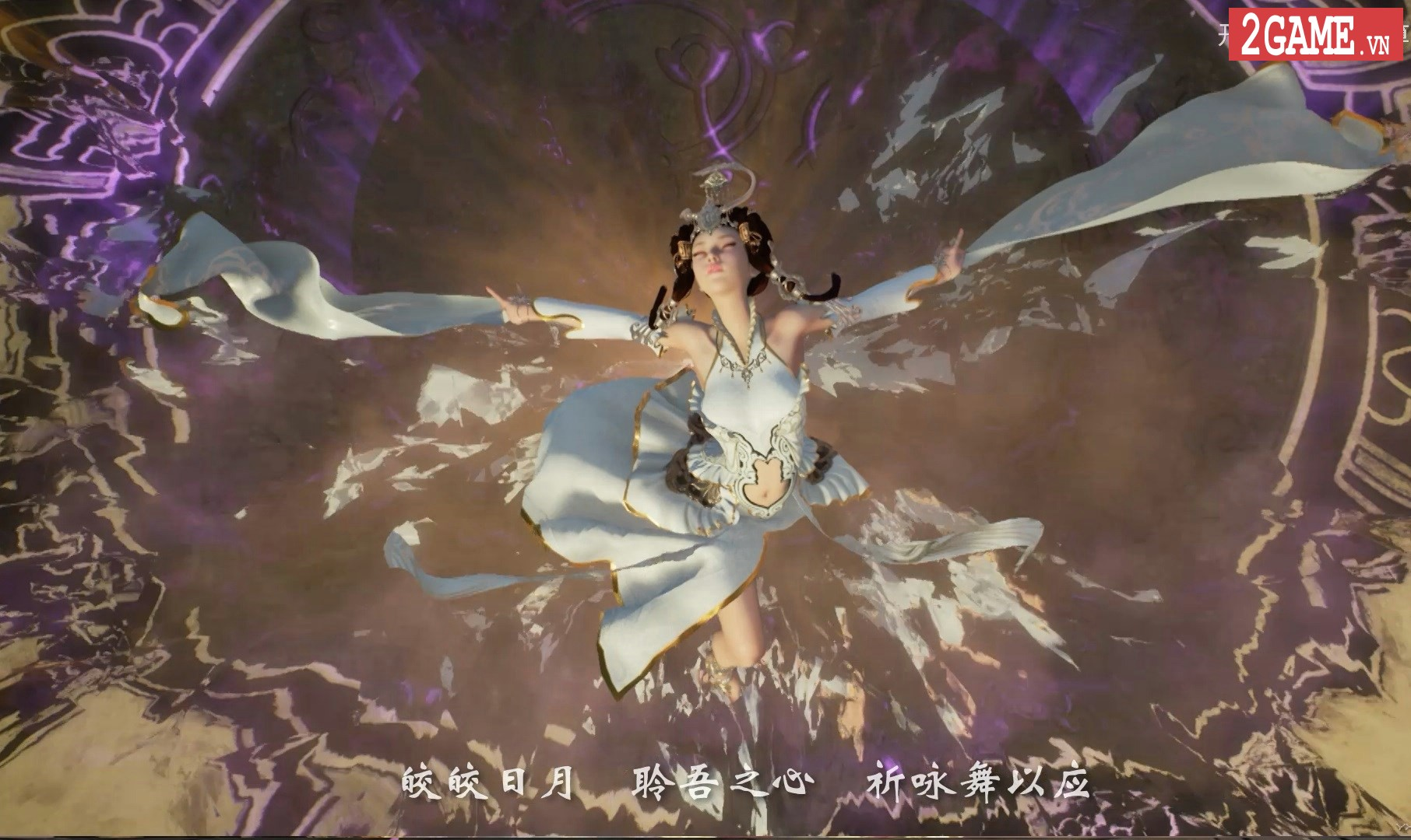 Thần Vũ Huyễn Tưởng -  Siêu phẩm sở hữu đồ họa cực khủng lộ diện những hình ảnh mới nhất 6