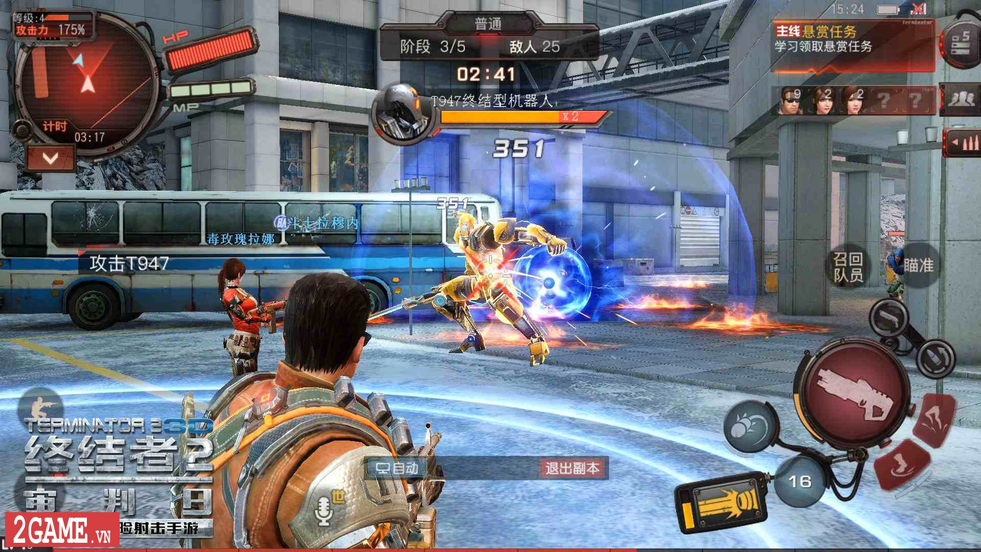 Kẻ Hủy Diệt 2 Mobile hé lộ chế độ chơi kiểu PlayerUnknown's Battlegrounds 12